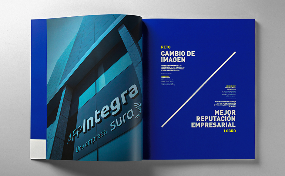 integra_003